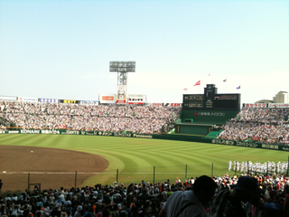 iphone/image-20100824123115.png