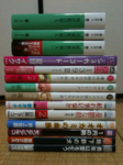 iphone/image-20100901015439.png
